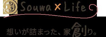 Souwa × Life