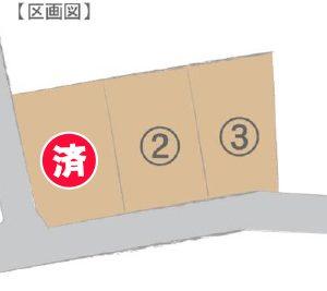 グランディール武久 区画図