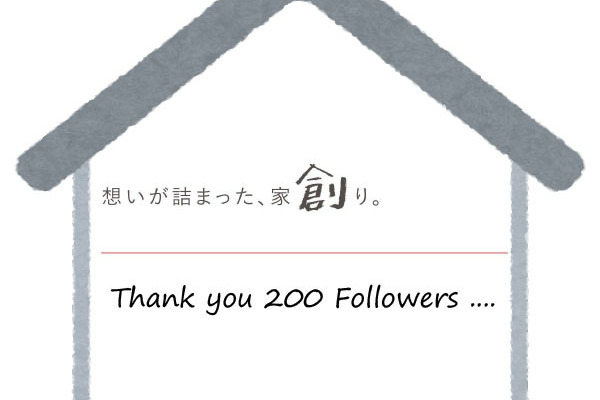 Thank you 200 Followers