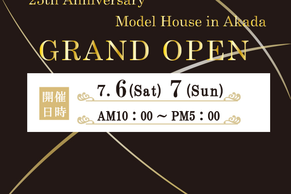 25th anniversary Model House in akada